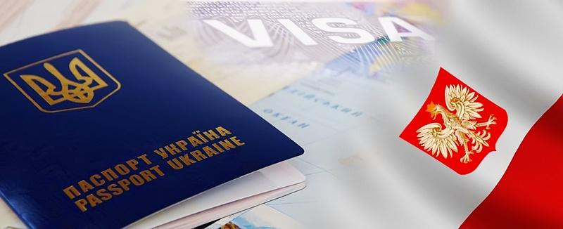 Какие документы нужны для рабочей визы в Польшу?