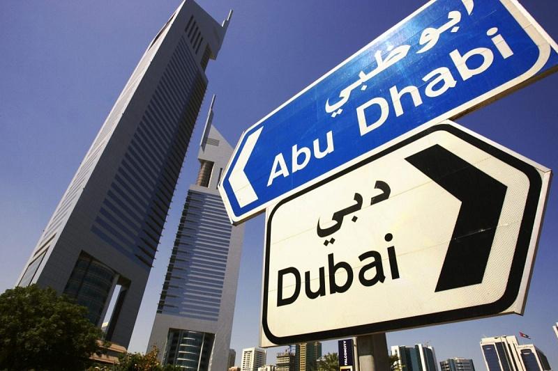 Работа за границей в Абу-Даби