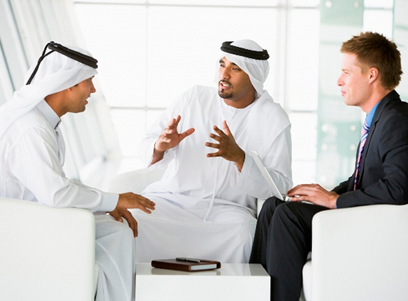Арабский этикет