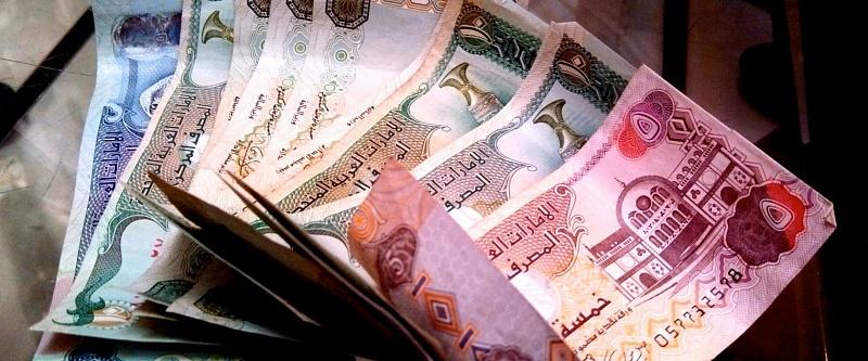 Валюта в ОАЭ